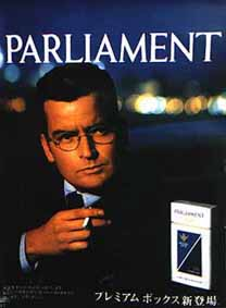 Charlie Sheen set a bad example to teens in these ads for Parliament in Japan. The new anti-smoking assembly program includes a section on smoking by stars in movies and television.
